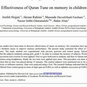 اثربخشی لحن قرآن بر روی حافظه در کودکان