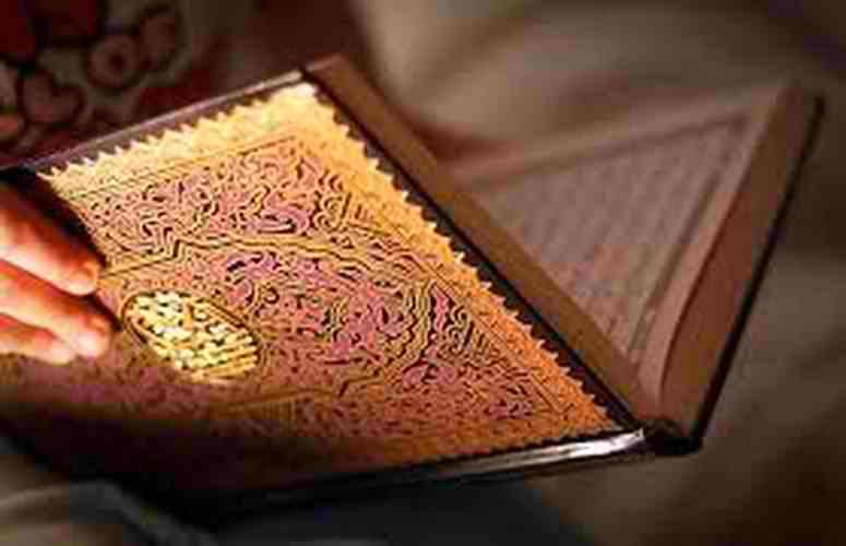 معارف نت: معناشناسی درزمانی واژگان قرآن در تفسیر المیزان