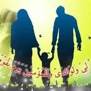 نگره قرآن کریم به خویشتنداری در رفتارهای خانوادگی