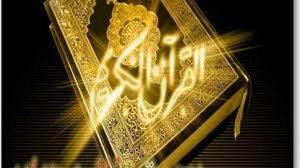 معارف نت: راز تحدی های گوناگون قرآن بر اساس دیدگاه معناشناختی ایزوتسو
