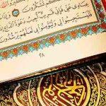 معارف نت: بررسی مشابهت های علم معانی و نظریه ارتباط یاکوبسن با تکیه بر آیات قرآن