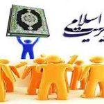 معارف نت : مبانی فلسفی روش مدیریت اسلامی؛ جهان شناسی؛ معرفت شناسی و هستی شناسی
