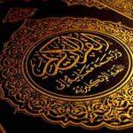 معارف نت: معناشناسی واژه کتاب در قرآن بر پایه روابط همنشینی