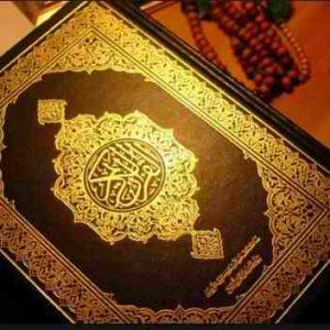 فایل word: مفسران معاصر امامیه و غرر قرآن ؛ چیستی، رهیافتها و گونهها