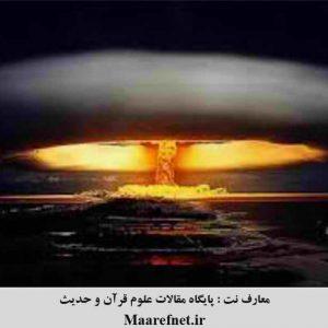 فایل word: دلالت آیات و روایات بر ناروا بودن کشتار جمعی