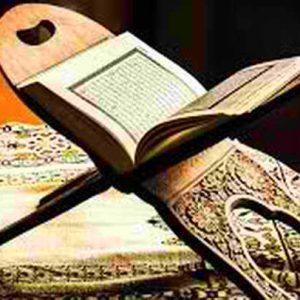 فایل WORD: موسیقی عربی و قرائت قرآن کریم