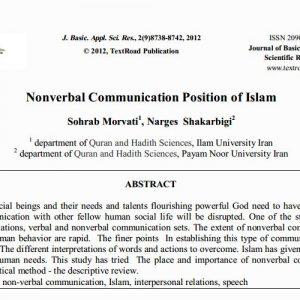 جایگاه ارتباط غیر کلامی در اسلام