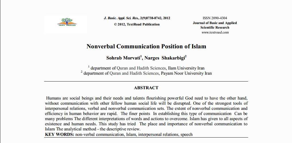 ارتباط غیر کلامی در اسلام - معارف نت