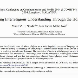 ترویج تفاهم مذهبی از طریق قرآن کریم