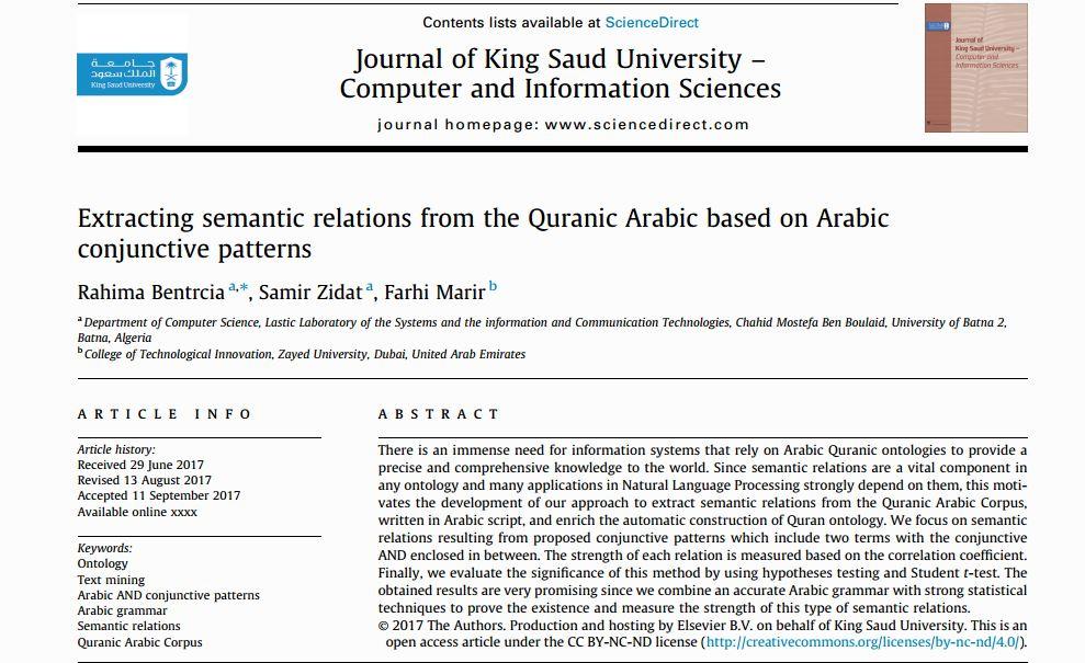 استخراج روابط معنایی از عربی قرآنی بر اساس الگوی همبستگی عربی