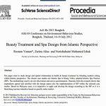 زیبایی درمانی و طراحی اسپا از دیدگاه اسلامی - معارف نت