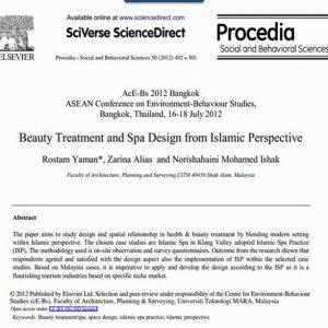 زیبایی درمانی و طراحی اسپا از دیدگاه اسلامی