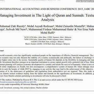 مدیریت سرمایه گذاری در پرتو قرآن و سنت: تحلیل متنی