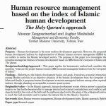 مدیریت منابع انسانی - معارف نت