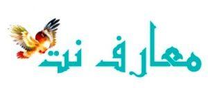 مسیر سفر امام رضا