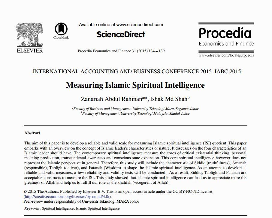 اندازه گیری هوش معنوی اسلامی