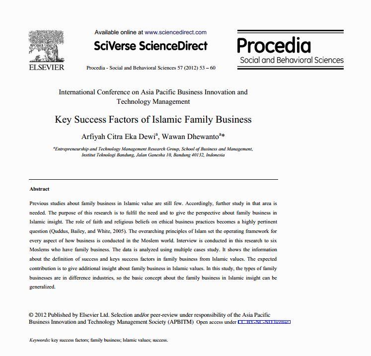 عوامل کلیدی در موفقیت کسب و کار خانوادگی اسلامی