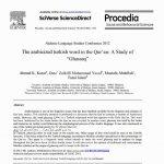 کلمه ترکی عربی در قرآن: یک مطالعه از «غساق»