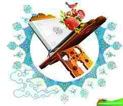 معارف نت: اهمیت سنجی عدالت و امنیت از منظر قرآن
