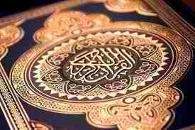 معارف نت : بازخوانی انسجام متن قرآن در پرتو نظریه نظم متقارن (با تاکید بر دیدگاه میشل کویپرس)