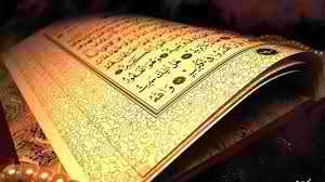 معارف نت: بررسی تاویل از دیدگاه آیت الله معرفت و ابن عربی