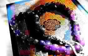 معارف نت: جایگاه عقل و نقل در روش تفسیر قرآن از دیدگاه علامه طباطبایی (ره) و ابن تیمیه