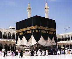 معارف نت: درنگی در طواف النساء از نگاه قرآن
