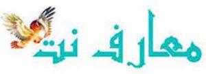 سبک های ادبی داستان های قرآن