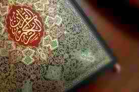 معارف نت: قاعده تفسیری عمومیت خطاب های مفرد قرآن