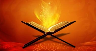 معارف نت:مبالغه در قرآن ( بررسی بلاغی مبالغه در آیات قرآن کریم)