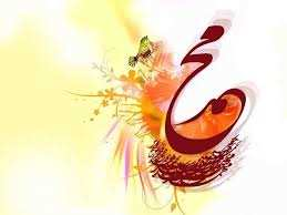 معارف نت: بررسی تطبیقی «ذنب» و «استغفار» پیامبر اکرم (ص) در قرآن از نظر آیت الله معرفت و فخر رازی