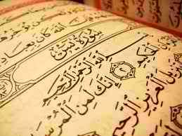 معارف نت: کارایی نظریه هالیدی در ترسیم انسجام متنی سوره های قرآن