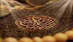معارف نت : تغییر معنایی واژگان در قرآن کریم.