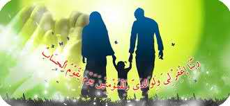 معارف نت : حقوق والدین پس از وفات آنها از نقطه نظر اسلام