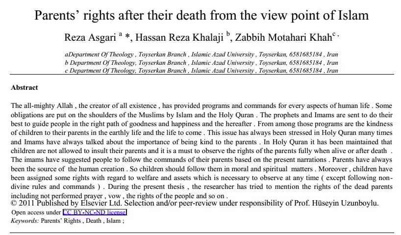 حقوق والدین پس از وفات آنها از نقطه نظر اسلام ؛ مقاله ISI