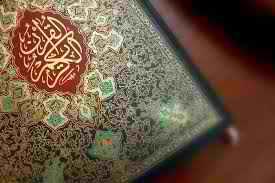 معارف نت : تغییر معنایی در واژگان قرآن بررسی رابطه بینامتنی قرآن با شعر جاهلی