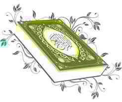 بررسی فقهی روایات تغنی در قرائت قرآن