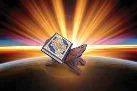 معارف نت : تحلیل عناصر نقشمند در انسجام بخشی به ساختار آوایی متن قرآنی
