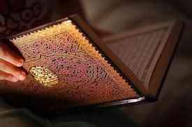 معارف نت : آسیب های مبنایی و روشی قرآنیون در فهم و تفسیر قرآن