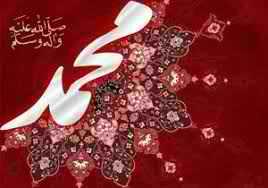 معارف نت : نقد نظریه انحصار معجزه پیامبر (ص) در قرآن با رویکرد به تفاسیر معاصر