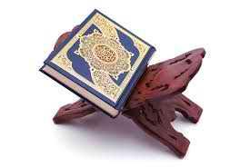 معارف نت : پژوهشی در قرائت صحیح قرآن