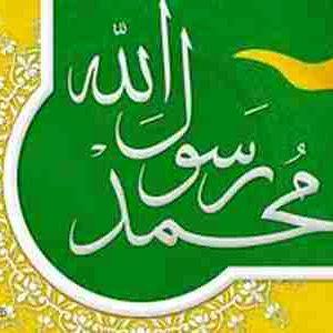 الگوی تمدنی اسلام در سیره نبوی با تکیه بر آیات قرآن کریم؛ مقالات علوم قرآن و حدیث