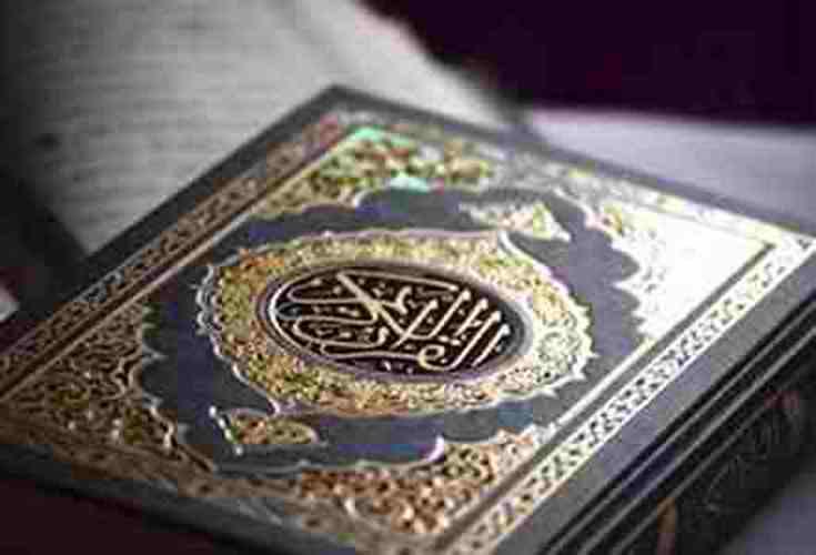 معارف نت : راز تحدی های گوناگون قرآن بر اساس دیدگاه معناشناختی ایزوتسو