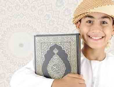 معارف نت: راهکارهای تربیت اجتماعی و عاطفی نوجوانان در قرآن و احادیث
