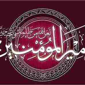 فلسفه اخلاق مبتنی بر میانه روی در سخنان امیر مؤمنان(ع)؛ دانلود مقالات علوم قرآنی