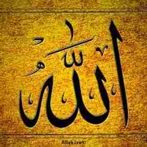 قدرت مطلق خداوند از منظر قرآن و روایات ؛ مقالات علوم قرآن و حدیث