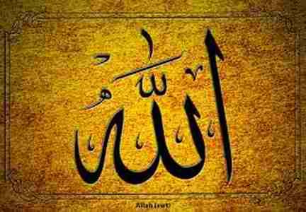 معارف نت : قدرت مطلق خداوند از منظر قرآن و روایات