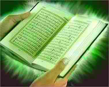 معناشناسی زبان قرآن از دیدگاه علامه طباطبایی در تفسیر البیان فی الموافقه بین الحدیث والقرآن