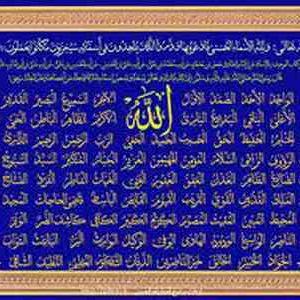 پیوند اسماء الهی با مضامین آیات در سوره آل عمران