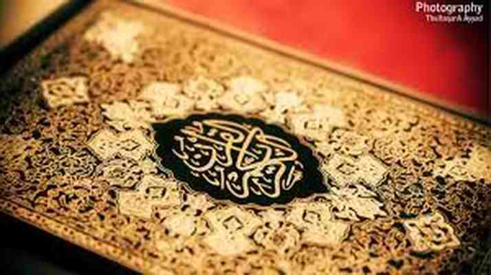 معارف نت : بررسی مشابهت های علم معانی و نظریه ارتباط یاکوبسن با تکیه بر آیات قرآن